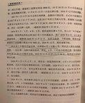 """【感悟篇】担任家庭CFO,""""逼迫""""我更多成长"""