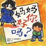 """黄磊说""""女儿是小棉袄,儿子是雨披"""",我不同意!"""