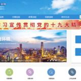 北京 - 公积金贷款攻略2019版