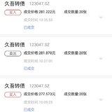 【2021操作】7.29,投入8.9k+,收益0