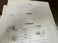 【熊太太职场】协商解聘签约,最长带薪假期即将开启