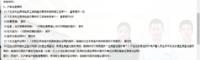 北京-生育津贴办理流程