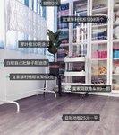 DIY一个工作室(三)———别人的书柜,我的布柜