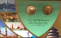 【熊太太理财】纪念币的另一种价值