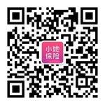 已结束【重阳节福利】258元体检套餐,限时免费领取