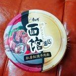 和翠cui一起薅羊毛——京东薅的红烧牛肉面收到啦