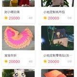 50元京东卡没有了吗?