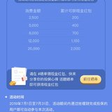 【已私信发放】投保晒单最高送2000现金奖励