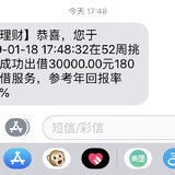 2019第五攒,3万,累计完成9万!