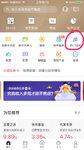 已更新:招行app七个100%可得的羊毛&攻略