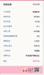 科創板新股:聯瑞新材11月5日申購