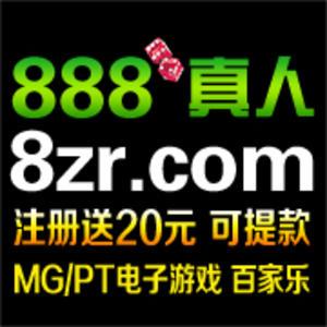 38坊网址app