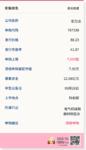 科创板新股:宏力达09月24日申购