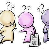 在感冒时读《流感下的北京中年》最想立遗嘱