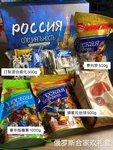 转朋友送的俄罗斯糖果合家欢礼盒