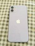 去年换了手机,喜欢的浅紫色!
