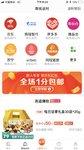 话题#珍爱小钱不代表当铁公鸡,你如何存放小钱?
