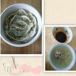 蒸餃:自已包的菲韭菜豬肉餡+龍骨海帶湯