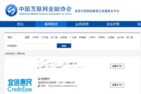 每日理财简报丨北京公积金新政一出呀,哀鸿遍野……