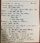 【法语】Je vous ecris - 4