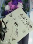 【紫恋子读书】多的是我们不知道的事-《羚羊与蜜蜂》