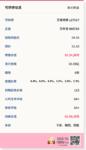 萬青轉債6月3日申購,建議申購★★★★