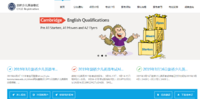 劍橋少兒英語報考&備考全指南