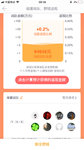 【学霸战队】战队总金额超5万,返现比例达0.2%