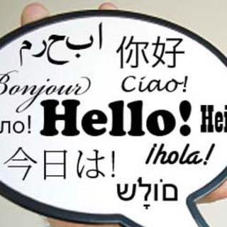 18年外语学习打卡