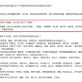 【公告】达尔文直系亲属范围调整,金钟罩新增保障20年期限