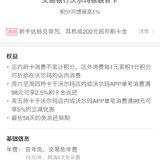 【纳兰飞雪投资日记】6月6日:申请了建行快e贷和交行信用卡