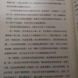 《范志红写给女人的美丽健康书》