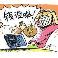 【熊太太理财】财产安全:骗子无情,家人有爱