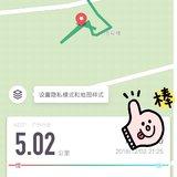 萌萌健身打卡:每日5公里,第6天