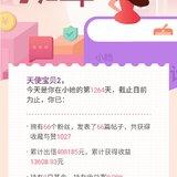 小她七周年,我在杭州送祝福