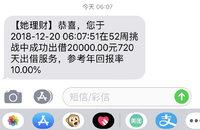 2019第三攒,20000