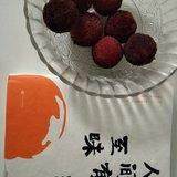 【紫恋子读书】简单,平淡,欢喜