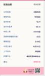 科創板新股:長陽科技10月24日申購