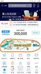 招行信用卡9积分兑换10元全家优惠券(上海)