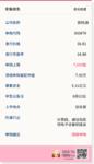 新股申购:欧陆通8月11号申购