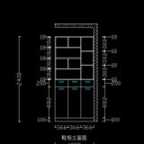 【小花装修】(5)定制柜死磕中,设计师你们都学过设计吗?