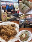 【熊太太亲子游】10 狮城印象 (中)吃住行玩购