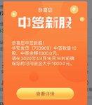 3.12-2020第二签新债-华安