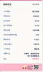 新股申購:矩子科技11月5日申購
