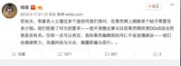 关于刚刚(8月24日16时)她理财访问异常的公告
