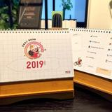 中奖名单「记账大当家」2019年度&1月支出预算,送小她台历