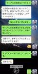 感谢生命遇到的日本客户