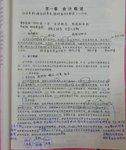 11.18第一章会计概述:第一节会计概念、职能和目标
