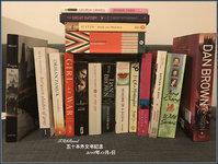 业余选手完成阅读50本外文书,小小心得&书单推荐