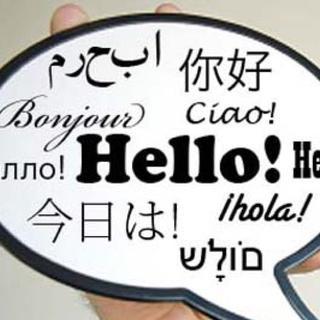 17年11月外语学习打卡